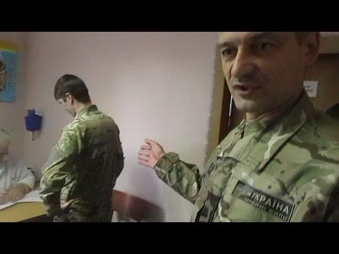 Как проходит мобилизация в Украине - РЕАЛЬНОСТЬ.Новости