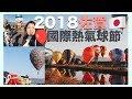 【日本佐賀】唐津城與他的秘境景點!|Yen Time X 唐津市