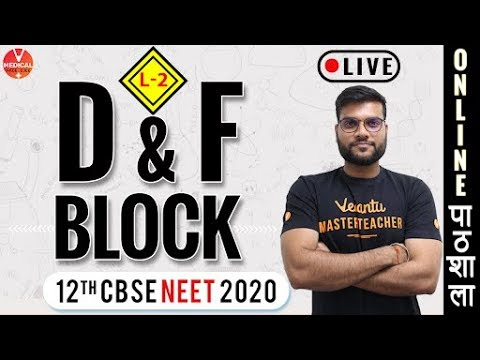 D & F Block | L-2 | Physical & Chemical Properties | 12th CBSE | NEET JEE | By Arvind Arora