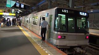 引退が近い東京メトロ03系による東武伊勢崎線下りの北越谷駅の出発
