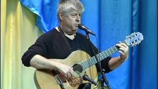 Леонид Сергеев - концерт в ДК Металлургов, Запорожье, 15.10.2008