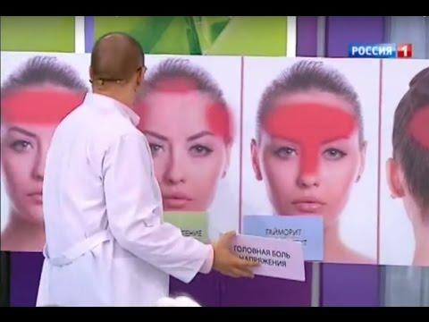Причины сильных болей головы