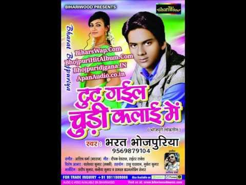 Tut Gail Chudi Kalai Me - Bharat Bhojpuriya - Mp3 Songs