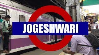 jogeshwari-railway-station-mumbai-jogeshwari-mumbai-western-railway-local-train-mumbai