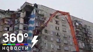Начался демонтаж разрушенного взрывом подъезда в Магнитогорске. Видео
