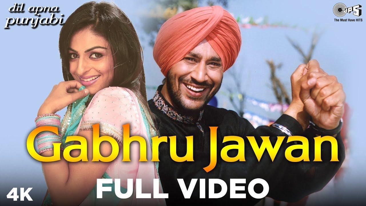 Gabhru Jawan Full Video - Dil Apna Punjabi | Ft. Harbhajan Mann & Neeru Bajwa