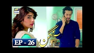Aangan Episode 26 - 30th April 2018 - ARY Digital Drama