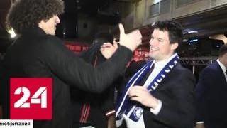 Британские футболисты сочли фильм 'Тренер' очень реалистичным - Россия 24