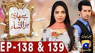 Bechari Mehrunnisa – Episode 138 & 139 Full HD - Har Pal Geo