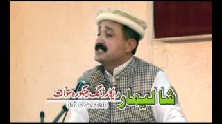 sardar yousafzai a very nice song