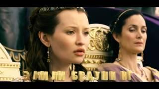 Большое кино - Помпеи