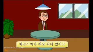 Изучаем корейский язык вместе!