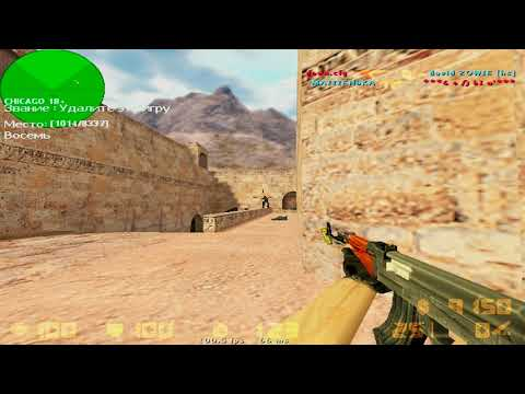 CS 1.6 [UNDETECTED+METORi+AIMBOT] PRIVATE sXe injected AIM.CFG 2019 ONLY HS 99.9% Norecoil detected