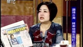 新聞挖挖哇:鬥垮薄熙來?(1/6) 20120518