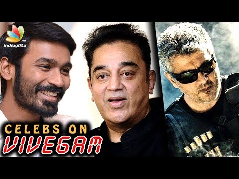 Kamal Hassan, Dhanush join Vivegam FDFS club | Thala Ajith Tamil Movie