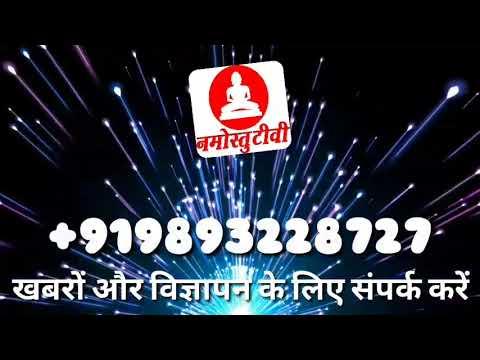 #@Namostu_tv_संजीव_भैया_जी_कटंगी_से_सुनो_कोरोना_संक्रमण_महामारी_में_क्या_करें?