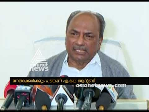 AK Antony asserts murder in kasargod took place with the consent of CPIM leaders