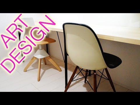 イームズやデザインチェアに似合うデスクをDIY! Modern design work desk