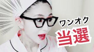 こんなことあるんですね~!!! ONE OK ROCK with Orchestra Japan Tou...
