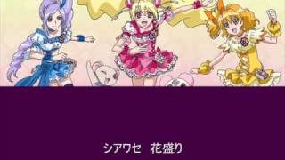 FRESH PRECURE!  フレッシュ プリキュア ED you make me happy!(full)