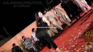 Tip tip bhrsa pani Dance parti with frndzzz dera malik wajahat hussain awan