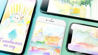 Персональная именная сказка | Заботливые технологии | Лес Солнца | Lessolnca.ru
