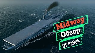 Midway, обзор и мнение от PANDA по игре World Of Warships Blitz