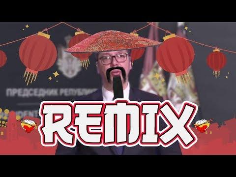 VUČIĆ PRIČA KINESKI (REMIX 混音)
