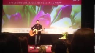 Диана Арбенина в Лондоне - Столица(Лондон, фестиваль SLOVO 8 марта 2014 года. Источник видео - alterego1979., 2014-03-11T12:47:06.000Z)