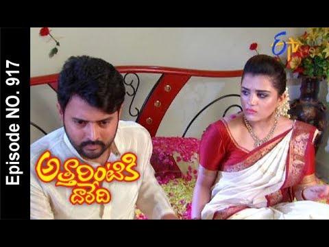 Attarintiki Daredi | 13th October 2017| Full Episode No 917 | ETV Telugu