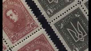 Филателия Обзор коллекции почтовые марки Германия Украина Россия Редкие марки stamps collection