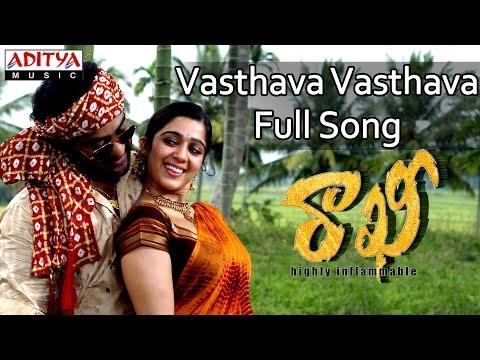 Vasthava Vasthava Full Song || Rakhi Telugu Movie || Jr Ntr, Ilieyana, Charmi