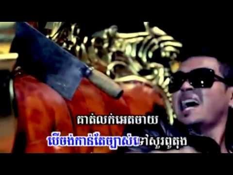 [ Sunday VCD Vol 129 ] Khemerak Sereymun - BOOM (Official Khmer MV) 2013