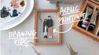 그림 vlog | 아크릴 그림 / 투명액자에 그림 그리…