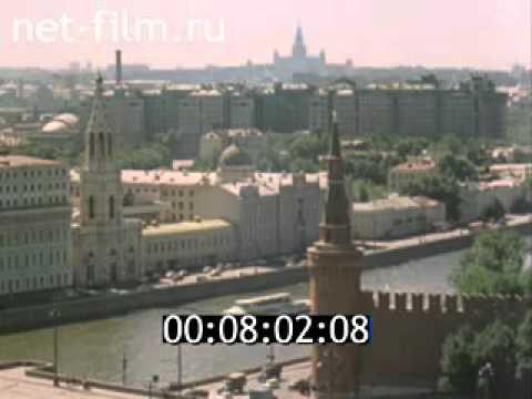 Slav'sya 1982 Soviet Union