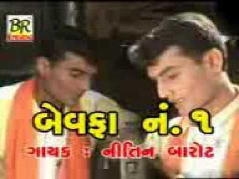 Gujarati Bewafa Song New 2016 || Bewafa No Love Later || Prem Rog || Gujarati New Song