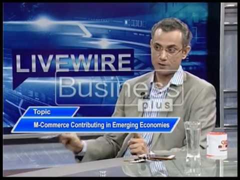 How mCommerce benefits emerging economies,  Business Plus TV Channel