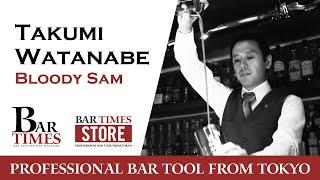 Takumi Watanabe / Bloody Sam thumbnail