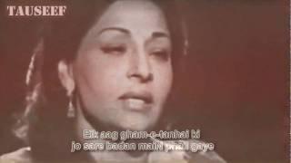 Wo Ishq Jo Ham Se Roth Gaya - Farida Khanum