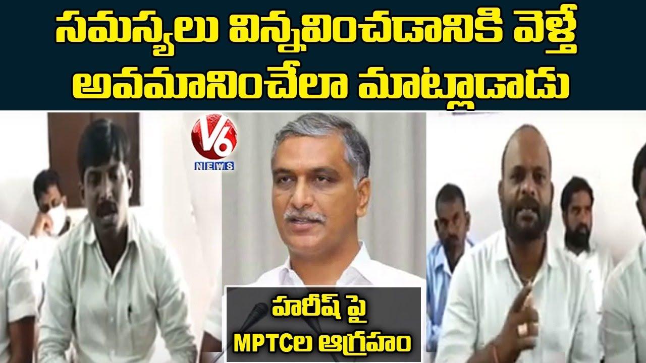 Download MPTC Forum Union Fires On Minister Harish Rao   Siddipet   V6 News