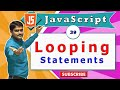 JavaScript tutorial 56 - looping or iterative statements in javascript