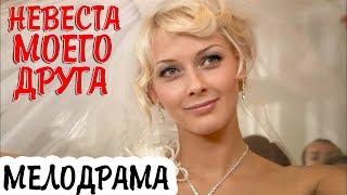 ФИЛЬМ ПОКОРИЛ СЕРДЦА!