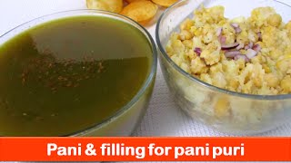 Pani puri filling & masala recipe/golgappa/easy puchka water recipes/street food-lets be foodie