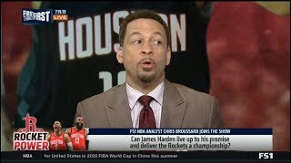 "FIRST THINGS FIRST | Chris Broussard ANALYSIS Harden: ""I know I need to to bring a championship"""