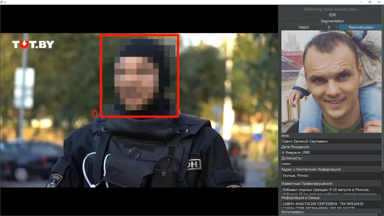 Искусственный интеллект «снимает маски» с белорусского ОМОНа