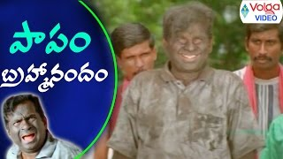Brahmi And Ali Hilarious Comedy Scenes || Back 2 Back Hilarious Comedy Scenes || Volga Videos 2017