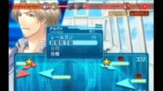 攻略キャラクター 白浪雪乃:緑川 光 ヴィオレ・ラファール:谷山 紀章 ...