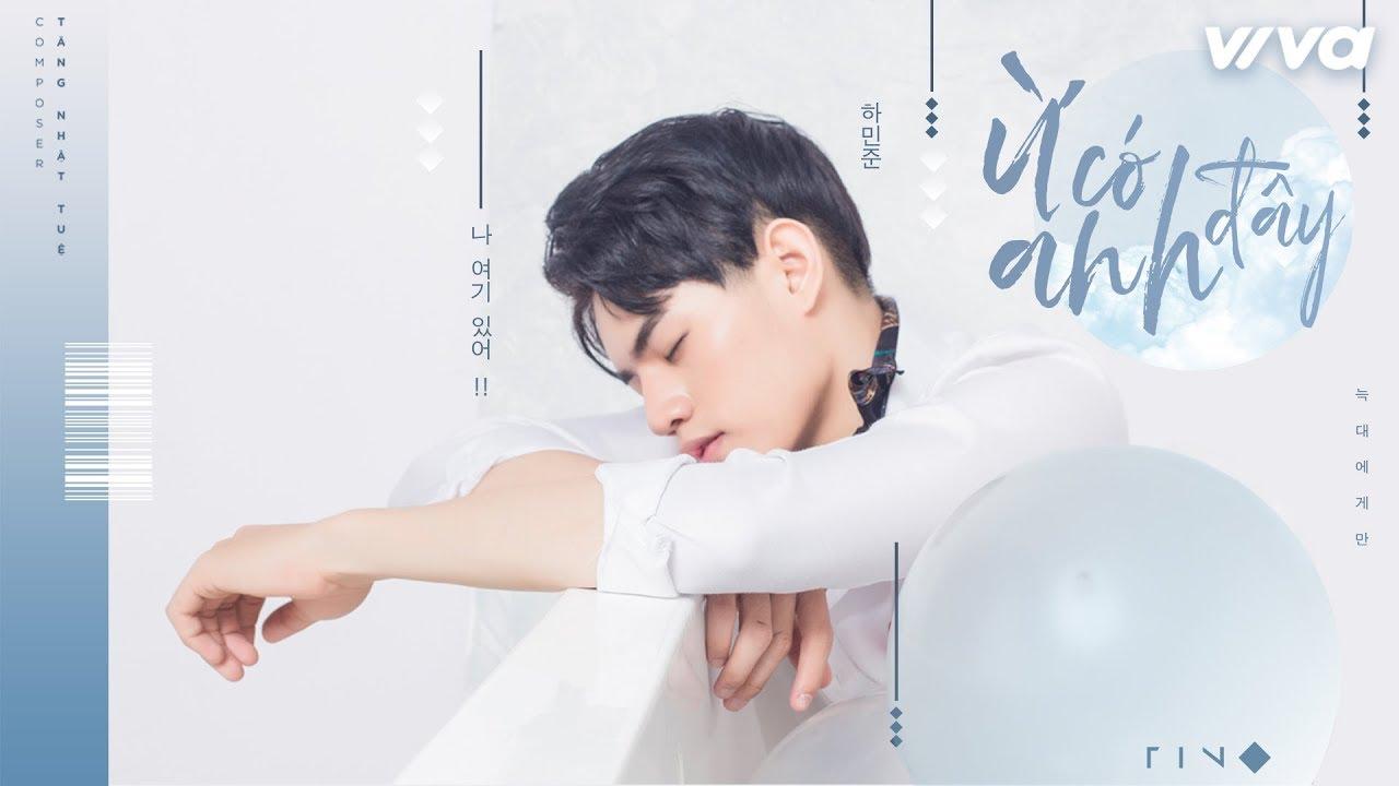TINO - Ừ Có Anh Đây | Official Lyric Video