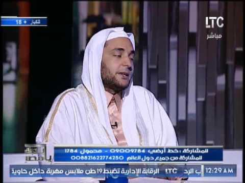 برنامج بنحبك يا مصر |حلقة نارية عن مدعي  بالمهدي المنتظر(+18) - 29-3-2017