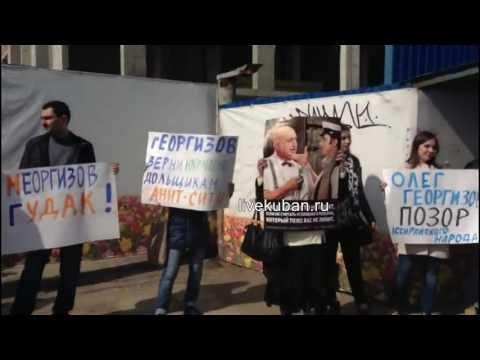пикет дольщиков ЖК «Анит-Сити» в Краснодаре